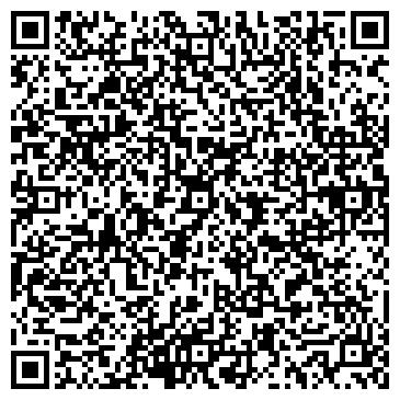 """QR-код с контактной информацией организации онлайн магазин """"Хоззаказ"""""""