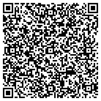 QR-код с контактной информацией организации Инструмент,ЧП