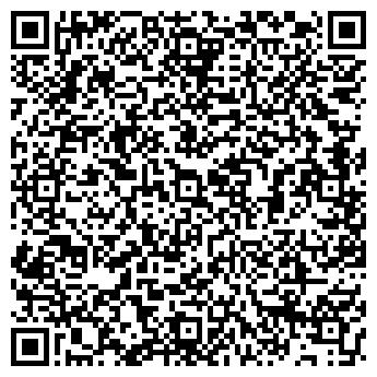 QR-код с контактной информацией организации Сигма-Львов, ЧП