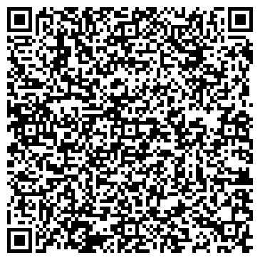 QR-код с контактной информацией организации ООО Деловые Традиции