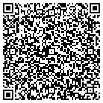 QR-код с контактной информацией организации ООО Од-инс
