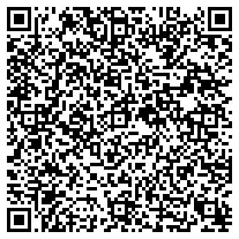 QR-код с контактной информацией организации ООО Сервис Всемогутний