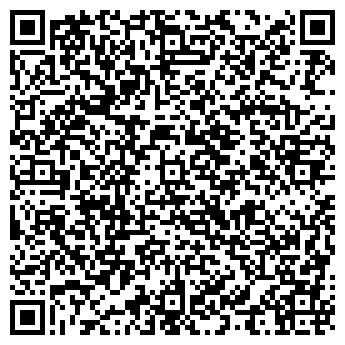 QR-код с контактной информацией организации ЧТУП Гринтек, Частное предприятие