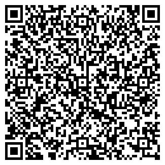 QR-код с контактной информацией организации СТАНДАРТ БАР