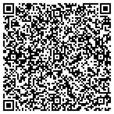 QR-код с контактной информацией организации «ТВмаг» — телемагазин в интернете.