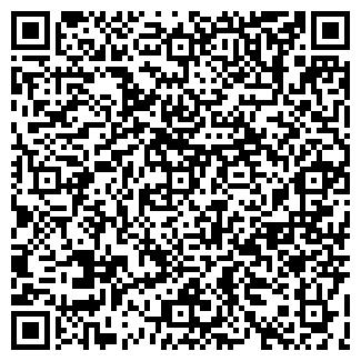 """QR-код с контактной информацией организации ООО """"СМТулс"""""""