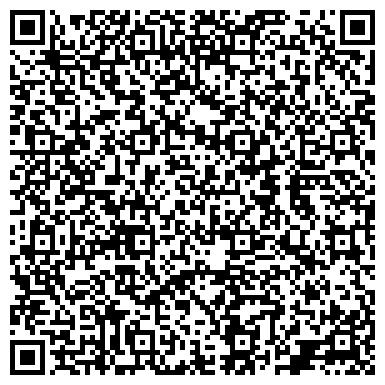 QR-код с контактной информацией организации Частное предприятие «Лето красное» ЧТУП
