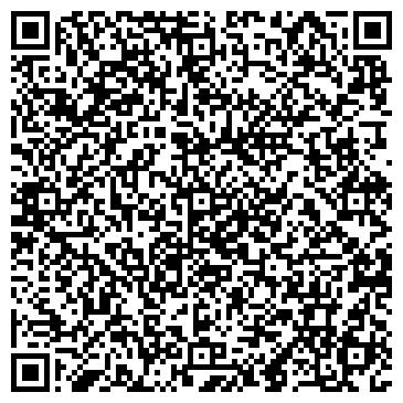 QR-код с контактной информацией организации Общество с ограниченной ответственностью Юнивесл Компани