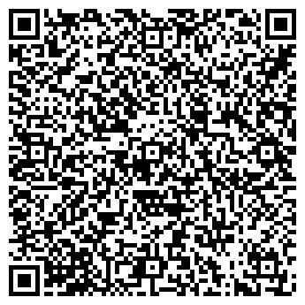"""QR-код с контактной информацией организации УП """"Артософт"""""""