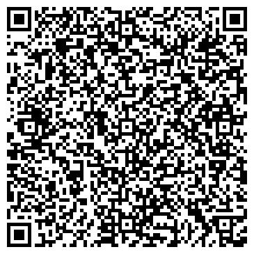 QR-код с контактной информацией организации ООО ТРС