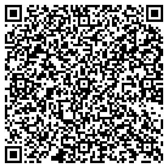 """QR-код с контактной информацией организации Общество с ограниченной ответственностью ООО """"УРУЧЬЕ-СБ"""""""