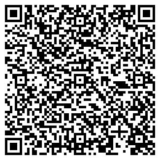 QR-код с контактной информацией организации Общество с ограниченной ответственностью Нифор