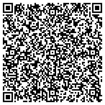 """QR-код с контактной информацией организации ООО """"БелМартТорг"""""""