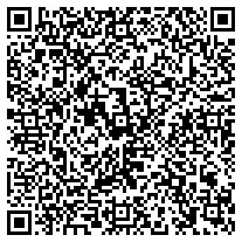 """QR-код с контактной информацией организации ООО""""БонМо"""""""