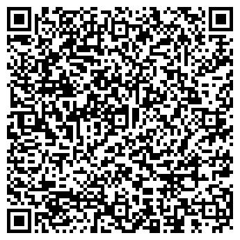 QR-код с контактной информацией организации ЛЕОНКОМ-ИНВЕСТ, ООО