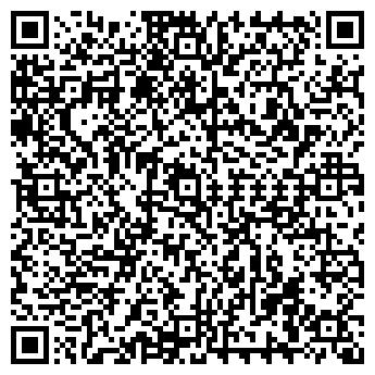 """QR-код с контактной информацией организации ООО """"Ливатект"""""""
