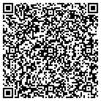 """QR-код с контактной информацией организации ООО """"Статорика"""""""