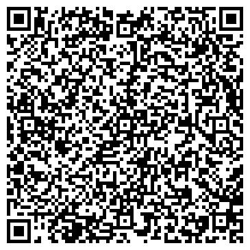 QR-код с контактной информацией организации Другая ТОО «Dominant Trading LTD»