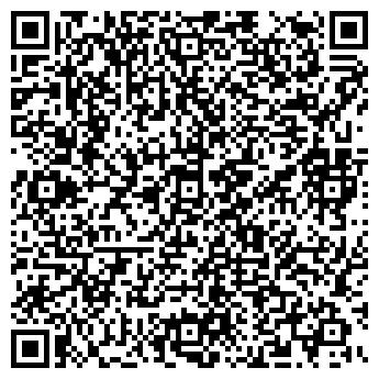 """QR-код с контактной информацией организации Общество с ограниченной ответственностью ТОО """"W&T Group"""""""