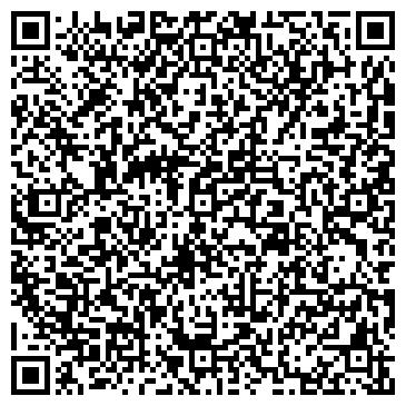"""QR-код с контактной информацией организации Интернет-магазин """"KAZTOOLS"""""""