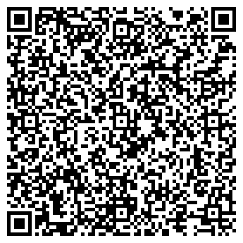 QR-код с контактной информацией организации ТОО лидер крепеж 2030