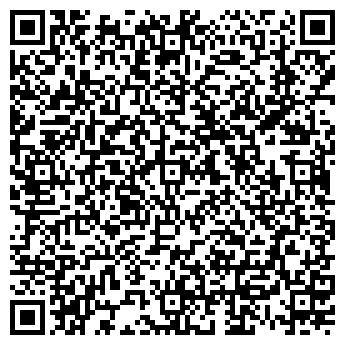QR-код с контактной информацией организации Интернет магазин свобода