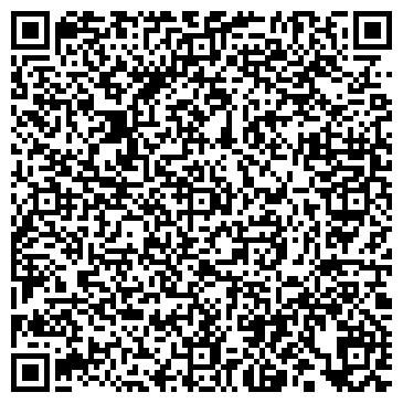 """QR-код с контактной информацией организации Общество с ограниченной ответственностью ТОО """"ИнтерСпецТехника"""""""