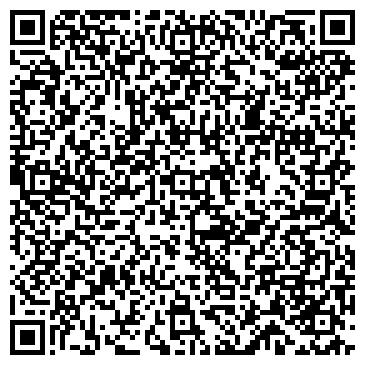 """QR-код с контактной информацией организации Общество с ограниченной ответственностью TOO ТК """"СварТехКомплект"""""""