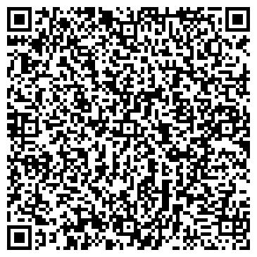 QR-код с контактной информацией организации ООО Трубтехмаркет