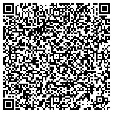 "QR-код с контактной информацией организации ТОО ""QuantumMax Ltd"""