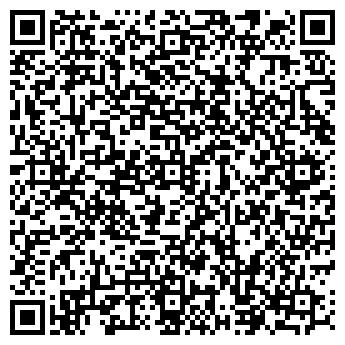 """QR-код с контактной информацией организации Компания """"Профессионал"""""""