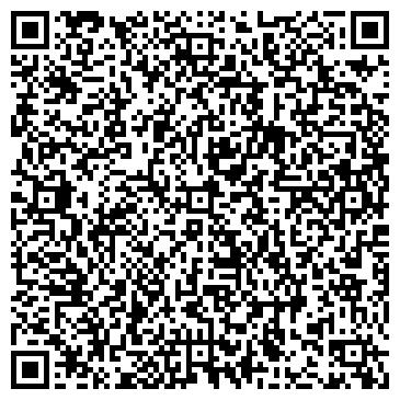 QR-код с контактной информацией организации ТОО «Техносистема МР»