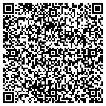 """QR-код с контактной информацией организации Общество с ограниченной ответственностью ТОО """"УДТ-ТЕХНИКА"""""""