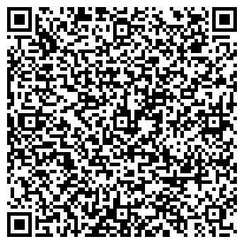 QR-код с контактной информацией организации ТОО MS and Company