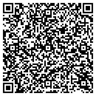 QR-код с контактной информацией организации Субъект предпринимательской деятельности K-MARKT
