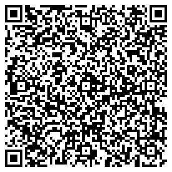 """QR-код с контактной информацией организации ТОО """"техно кз"""""""
