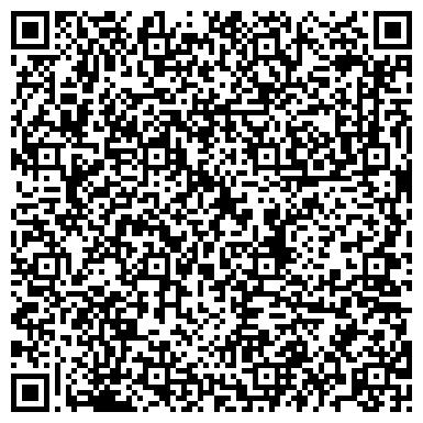"""QR-код с контактной информацией организации ТОО """" INS Par Plus """""""