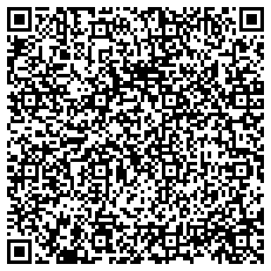 QR-код с контактной информацией организации Другая ТОО «Джэй Ди Агро» (JD AGRO)