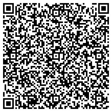"""QR-код с контактной информацией организации Интернет-магазин """"Kids"""""""
