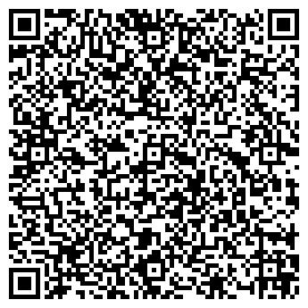 """QR-код с контактной информацией организации ТОО """"КТ Pro"""""""
