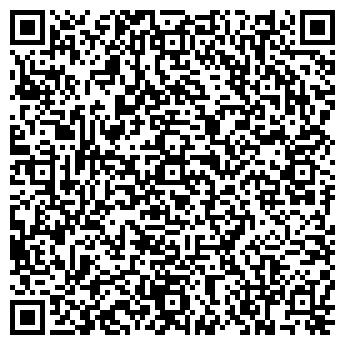 """QR-код с контактной информацией организации ТОО """"MedSell"""""""