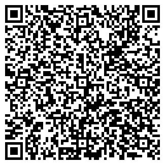 QR-код с контактной информацией организации ПП Сервісто