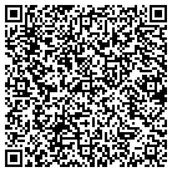 QR-код с контактной информацией организации Окрасочное оборудование Dino-Power