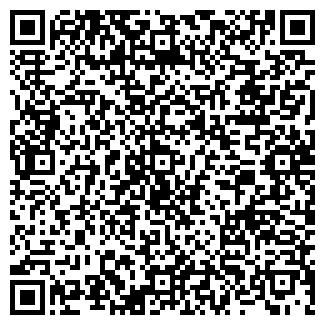 QR-код с контактной информацией организации АТЕМИ