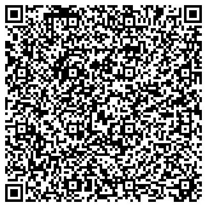 QR-код с контактной информацией организации Публичное акционерное общество ПАО «Ивано-Франковский завод «Промприбор»