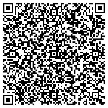 QR-код с контактной информацией организации ЧП КОМАРОВ «KSAY»