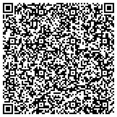 QR-код с контактной информацией организации Общество с ограниченной ответственностью «Дельта современные технологии»