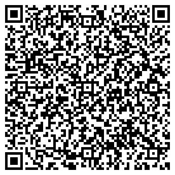 QR-код с контактной информацией организации Интернет магазин DMAX