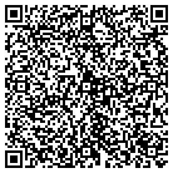 QR-код с контактной информацией организации ЧП Бродовский