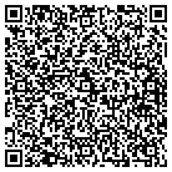 """QR-код с контактной информацией организации группа компаний """"Основа"""""""